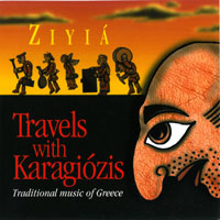Travels with Karagiozis