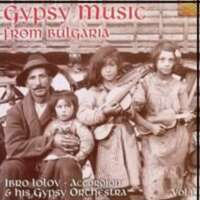 Gypsy Music from Bulgaria