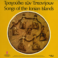 Songs of the Ionian Islands